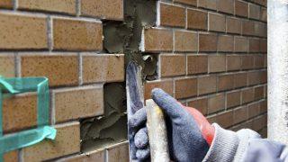 外壁リフォームの工事の方法と費用の相場は?
